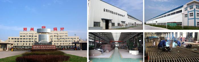 Zhengzhou Boiler